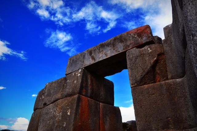 portal inca